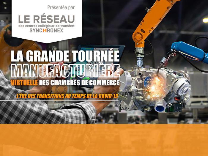 la-grande-tournee-manufacturiere-virtuelle-2021-Activites-site-web